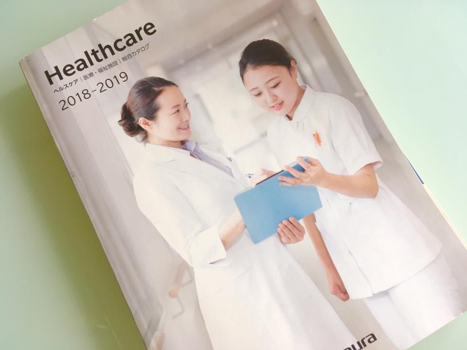 医療商品カタログモデル